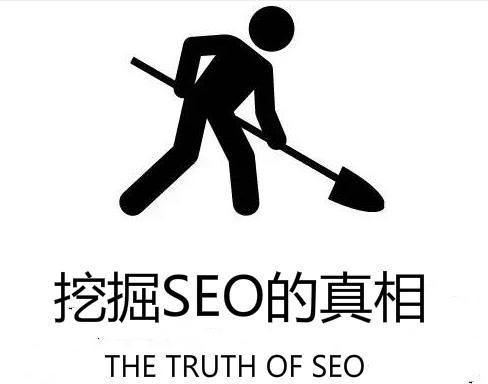 中小企业为什么不愿意做网站SEO优化?