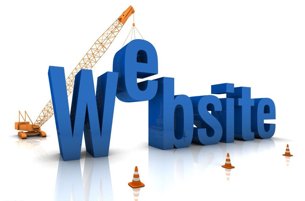 网站建设和设计